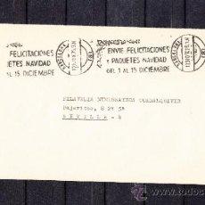 Sellos: 1976 RODILLO 107 BARCELONA CIRCULADO, ENVIE FELICITACIONES Y PAQUETES, NAVIDAD . Lote 56942932