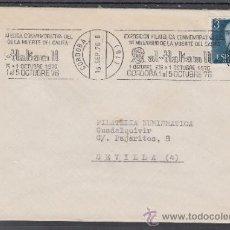 Sellos: 1976 RODILLO 83 CORDOBA CIRCULADO, EXP FIL CONMEMORATIVA 1º MILENARIO MUERTE CALIFA AL-HAKAMLL. Lote 37789486