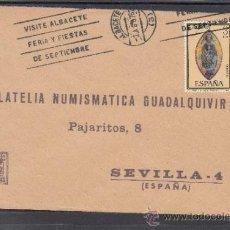 Sellos: 1976 RODILLO 68 ALBACETE CIRCULADO, VISITE ALBACETE FERIA Y FIESTAS DE SEPTIEMBRE . Lote 37789608