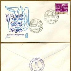Sellos: XV EXPOSICION FILATELICA DEL SINDICATO PROVINCIAL DEL SEGURO 1968. Lote 37744669