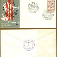 Sellos: XIV EXPOSICION FILATELICA DEL SINDICATO PROVINCIAL DEL SEGURO 1967. Lote 37744702