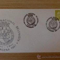 Sellos: SOBRE CON MATASELLOS DE CARTAGENA. 1987. XXV CONGRESO NACIONAL BELENISTA.. Lote 37816052