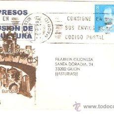 Sellos: SOBRE SELLOS EXPOSICION FILATELICA CACERES. Lote 37947178