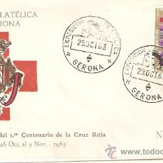 Sellos: EXPOSICION FILATELICA GERONA 1963 SELLO CRUZ ROJA. Lote 195479295