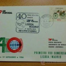 Sellos: SOBRE CON MATASELLOS. PORTUGAL. AEROPORTO LISBOA 1986. 40 ANOS TAP AIR PORTUGAL, LISBOA MADRID.. Lote 38108144