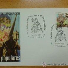 Sellos: SOBRE CON MATASELLOS. SEVILLA. 1987. PRIMER DIA DE EMISION. SEMANA SANTA SEVILLANA.. Lote 38180118