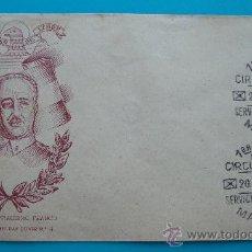 Sellos: SOBRE PRIMER DIA DE CIRCULACION, GENERALISIMO FRANCO, 20 MAYO 1948. Lote 38184094