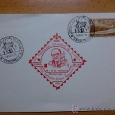Selos: TARJETA CON MATASELLO ESPECIAL. VENDRELL. 1975. EXPOSICION FILAT. HOMENAJE A SALVADOR PALAU RABASSO.. Lote 38190023