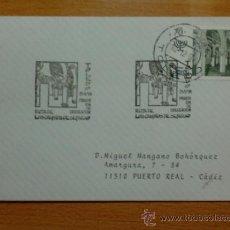 Sellos: TARJETA CON MATASELLO ESPECIAL. TOLEDO. 1996. PRIMER DIA DE CIRCULACION. RUTA LOS CAMINOS DE SEFARAD. Lote 38238437
