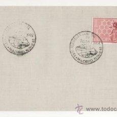 Sellos: ENCUENTRO DE INTERPOL EN MADRID 1962. Lote 38353117