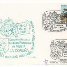 Sellos: 1984 - CONGRESO NACIONAL SINDICATO PROFESIONAL DE POLICIA. Lote 38354041