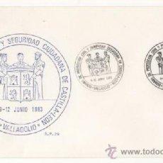 Sellos: 1983 - SEMANA PROTECCION CIVIL Y SEGURIDAD CIUDADANA DE CASTILLA LEON. Lote 38354083