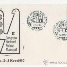 Sellos: II CONGRESO NACIONAL POLICIA MUNICIPAL. Lote 38354146