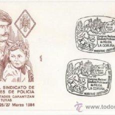 Sellos: POLICIA NACIONAL - MATASELLOS DE LA CORUÑA . Lote 38354627