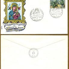Sellos: XX EXPOSICION FILATELICA DEL SINDICATO PROVINCIAL DEL SEGURO 1973. Lote 38452325