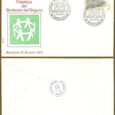 Sellos: XXI EXPOSICION FILATELICA DEL SINDICATO PROVINCIAL DEL SEGURO 1974. Lote 38460281
