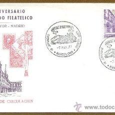 Sellos: SOBRE PRIMER DIA - 50ª ANIVERSARIO DE MERCADO FILATELICO 1977. Lote 38460369