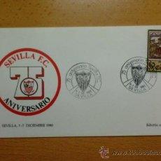 Sellos: SOBRE CON MATASELLO. SEVILLA. 1980. 75 ANIVERSARIO SEVILLA FC.. Lote 38549417