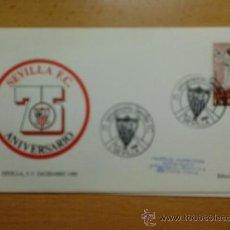 Sellos: SOBRE CON MATASELLO. SEVILLA. 1980. 75 ANIVERSARIO SEVILLA FC.. Lote 38549420