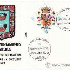 Sellos: CINE INTERNACIONAL XI SEMANA, MELILLA 1986. MATASELLOS EN SOBRE DE ALFIL FRANQUEO ESCUDOS. RARO ASI. Lote 38579724