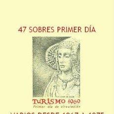 Sellos: LOTE DE 47 SPD - ESPAÑA - DESDE 1967 A 1975 + 57 POSTALES Y DE REGALO: ¡1380 SELLOS USADOS!. Lote 38592661
