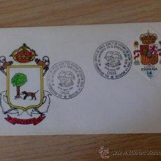 Sellos: SOBRE CON MATASELLOS. CADIZ. 1986. CCL ANIV. SALIDA DE JORGE JUAN Y DE ANTONIO DE ULLOA.. Lote 38720555