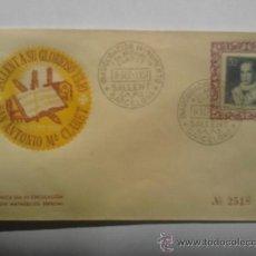 Sellos: CARTA, UNICO DIA DE CIRCULACION, CON MATASELLOS ESPECIAL 1951. Lote 38966514