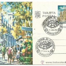 Sellos: TARJETA POSTAL MATASELLOS SALON DEL AUTOMOVIL DE BARCELONA 1974. Lote 39205997