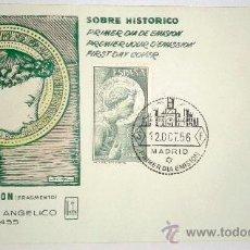 Sellos: 2 SOBRES PRIMER DIA (HISTORICO) DE LA ANUNCIA ION DE FRAY BEATO ANGELICO 1387-1455. Lote 39247163