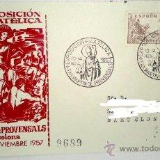 Sellos: SOBRE PRIMER DIA VIII EXPOSICION FILATELICA SAN MARTIN DE PROVENSALS DEL 1957. Lote 39248507