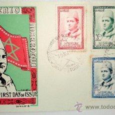 Sellos: SOBRE PRIMER DIA DEL IMPERIO MARROQUI DEL 15 MAYO DE 1957. Lote 39249010