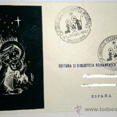 Sellos: SOBRE PRIMER DIA CONGRESO PESEBRISTAS INTERNACIONAL DE 27-31-XII-1957. Lote 39249115