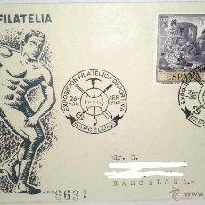 Sellos: SOBRE PRIMNER DIA EXPOSICION BARCELONA DEL 26 AL 30 ABRIL DE 1958. Lote 39443700