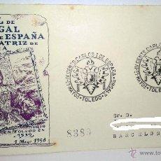 Sellos: SOBRE PRIMER DIA DE ISABEL DE PORTUGAL DEL 1 DE MAYO DE 1958 SELLADO EN TOLEDO. Lote 39443729