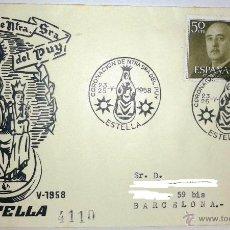 Sellos: SOBRE PRIMER DIA CORONACION DE NTRA SRA DEL PUY DEL 23-25-V-1958 EN ESTELLA. Lote 39444704