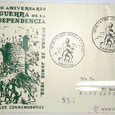 Sellos: SOBRE PRIMER DIA DEL 150 ANIVERSARIO DE LA GUERRA DE LA INDEPENDENCIA EN GERONA 20 JUNIO 1808. Lote 39444741