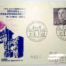 Sellos: SOBRE PRIMER DIA DEL 150 ANIVERSARIO DE LA INDEPENDENCIA EN ZARAGOZA DEL 15 JUNIO DE 1958. Lote 39444840