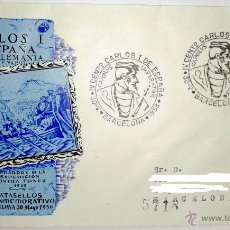 Sellos: SOBRE PRIMER DIA DEL IV CENTº CARLOS I DE ESPAÑA Y V DE ALEMANIA 30-V-1958. Lote 39444891