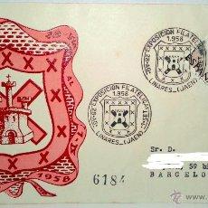 Sellos: SOBRE PRIMER DIA EXPOSICION FILATELICA DE LINARES 28-VIII AL 7-IX DE 1958 LINARES (JAEN). Lote 39444941