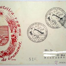 Sellos: SOBRE PRIMER DIA DE V EXPOSICION FILATELICA 7-9-IX 1958, SANTA COLOMA DE GRAMANET. Lote 39445011
