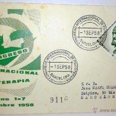 Sellos: SOBRE PRIMER DIA DE VII CONGRESO INTERNACIONALDE PSICOTERAPIA BARCELONA DEL 1 AL 7 SEPTIEMBRE 1958. Lote 39445036