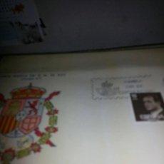 Sellos: EA//SERIE BASICA SM EL REY 1980. Lote 39448928