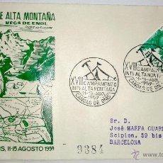 Sellos: SOBRE PRIMER DIA,XVIII CAMPAMENTO INTERNACIONAL DE ALTA MONTAÑA, ( CANGAS DE ONIS, 11 AL 15 AGOSTO ). Lote 39449136