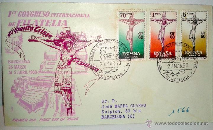 SOBRE PRIMER DIA,1º CONGRESO INTERNACIONAL DE FILATELIA, ( BARCELONA 26 MARZO AL 5 ABRIL DE 1960 ) (Sellos - Historia Postal - Sello Español - Sobres Primer Día y Matasellos Especiales)