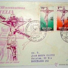 Sellos: SOBRE PRIMER DIA,1º CONGRESO INTERNACIONAL DE FILATELIA, ( BARCELONA 26 MARZO AL 5 ABRIL DE 1960 ). Lote 39455087