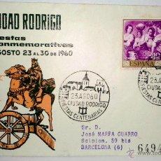 Sellos: SOBRE PRIMER DIA ,( CIUDAD RODRIGO. FIESTAS CONMEMORATIVAS, AGOSTO 23 AL 30 DE 1960 ). Lote 39460568