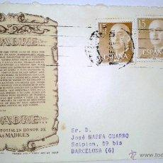 Sellos: SOBRE PRIMER DIA ( EMISION POSTAL EN HONOR A LAS MADRES SEPBRE DE 1960 ). Lote 39461172