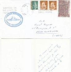Sellos: BARCOS MARCA NAVAL CORBETA CAZADORA, CARTAGENA (MURCIA) 1998. MATASELLOS CARTA COMANDANTE. MUY RARA. Lote 39555760