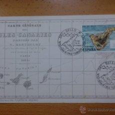 Sellos: SOBRE CON MATASELLO. SANTA CRUZ DE TENERIFE. 1982. PRIMER DIA DE CIRCULACION. DIA DEL SELLO.. Lote 39825902