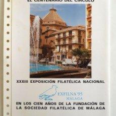 Sellos: DOCUMENTO FILATELICO DE MALAGA Nº 21. EL CENTENARIO DEL CIRCULO. EXFINA 1995.. Lote 39873798